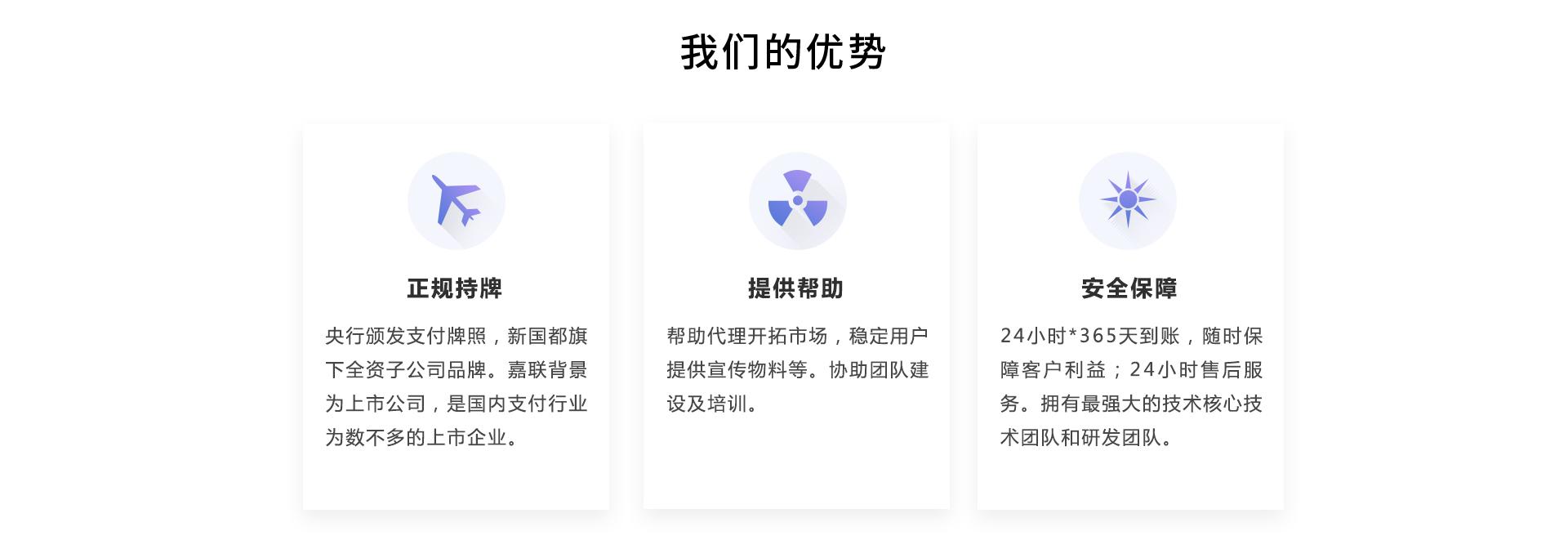 招商中心3